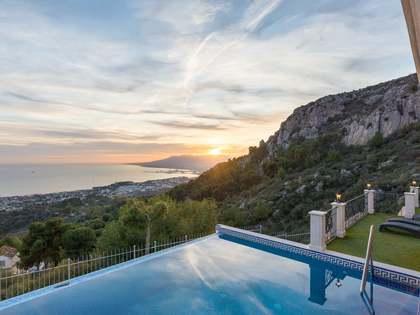 Дом / Вилла 833m² на продажу в East Málaga, Малага