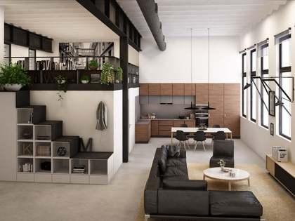 Квартира 133m² на продажу в Лес Кортс, Барселона